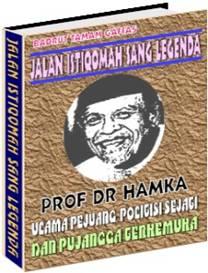 E-book-Prof-Dr.-Hamka-Jalan-Istiqomah-sang-legenda